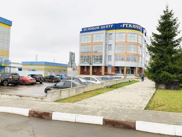 Деловой центр Рекинцо