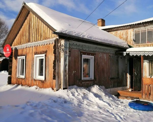 Продажа домов рубеж тосненский аренда квартиры каталония