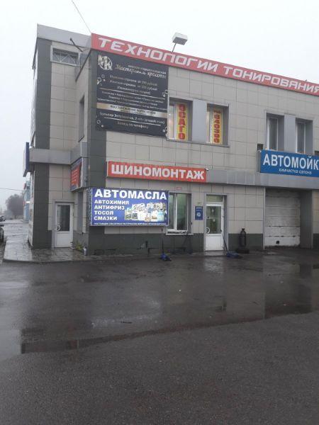 Отдельно стоящее здание на бульваре Энтузиастов, 2И