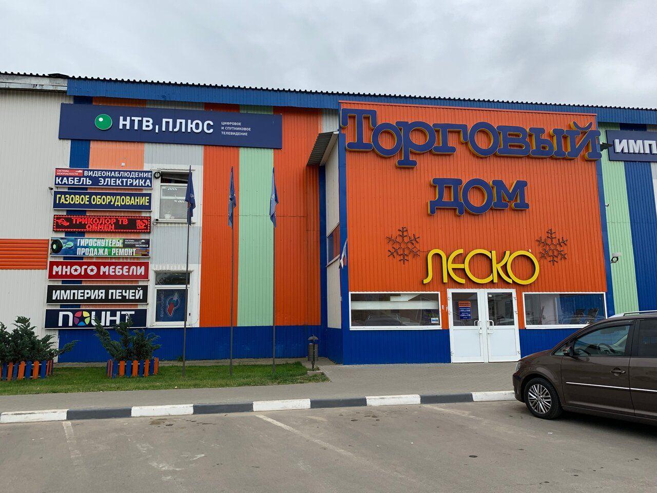 продажа помещений в ТЦ Леско