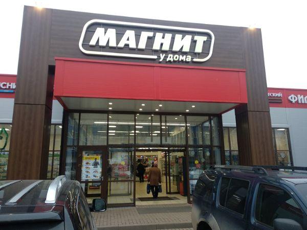 Торгово-офисный комплекс на ул. Новикова, 47