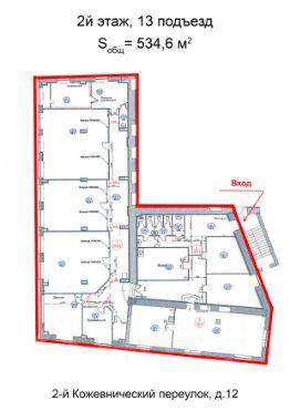 Готовые офисные помещения Кожевнический 2-й переулок коммерческая недвижимость спб центральный район