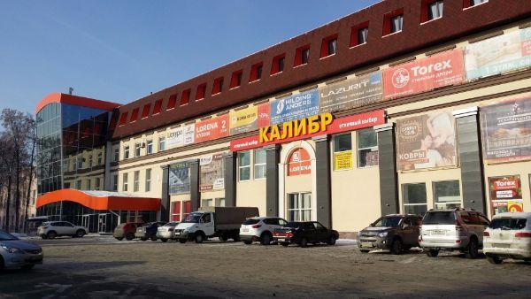 Торгово-выставочный комплекс Калибр