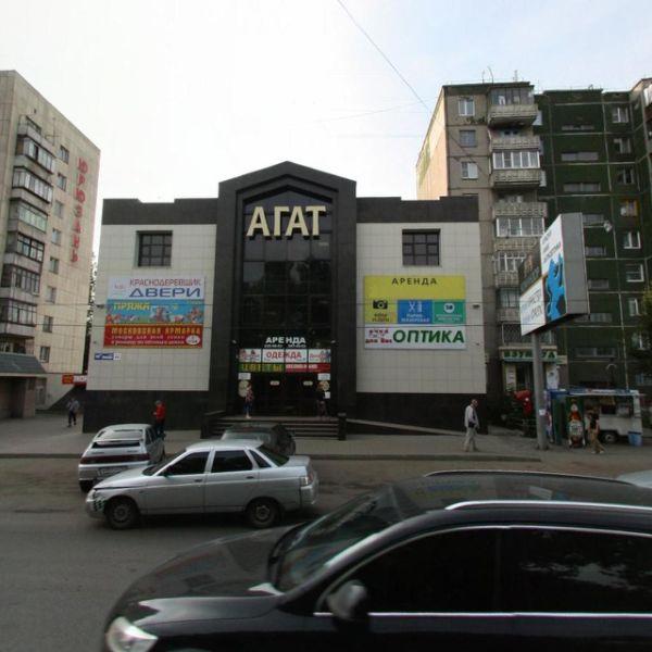 Торговый комплекс Агат