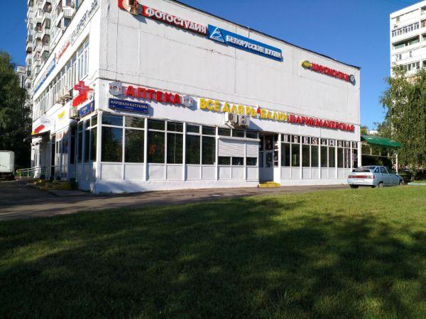 Торговый комплекс на ул. Кулакова, 10к1
