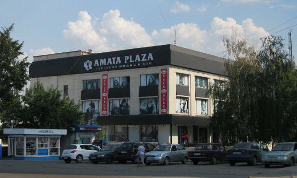 Торговый дом Amata Plaza (Амата Плаза)