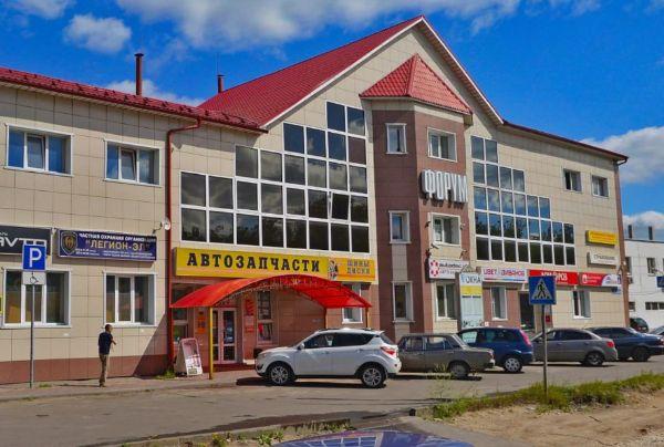 Торговый центр Форум