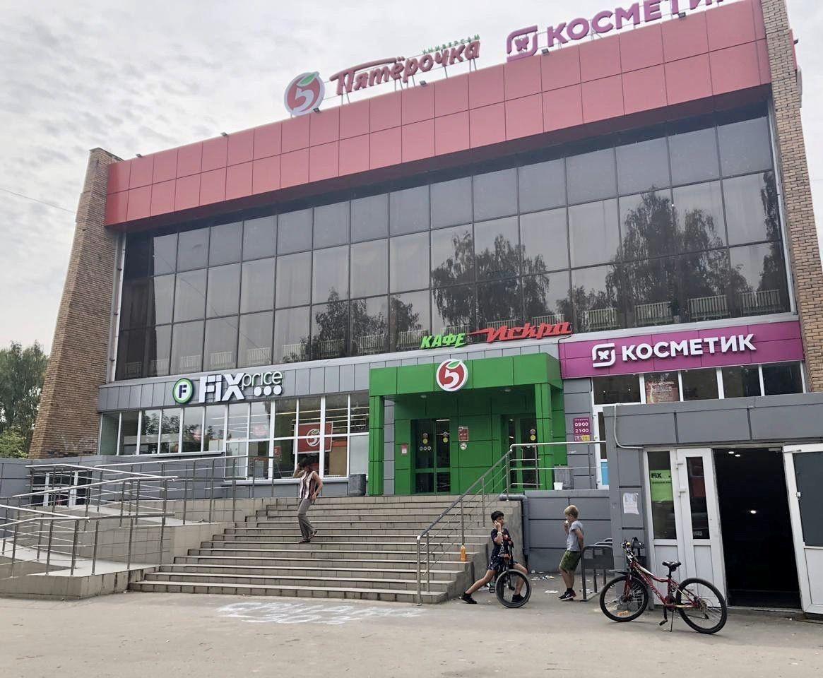 ТЦ на ул. Кутузова, 102