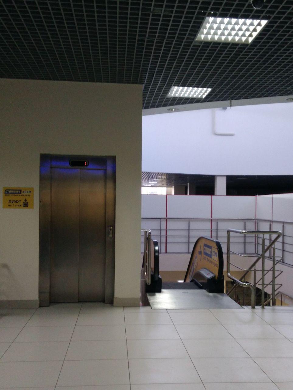 Торговом центре Столплит Хоум