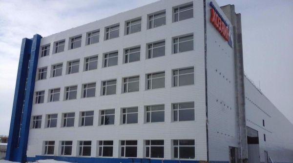 Торговый центр Хозяин