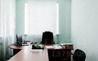 Арендовать офис Чоботовская 9-я аллея снять помещение под офис Новохохловская