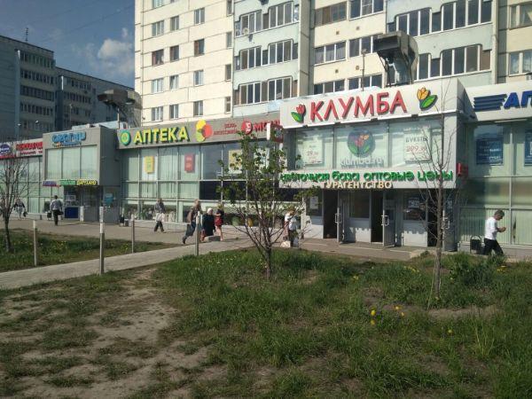 Торговый центр Давыдов