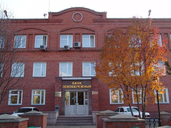 Бизнес-центр На Плахотного