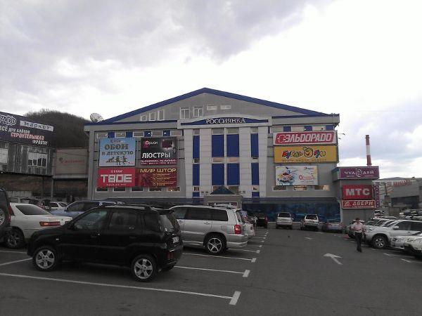 Торговый центр Россиянка