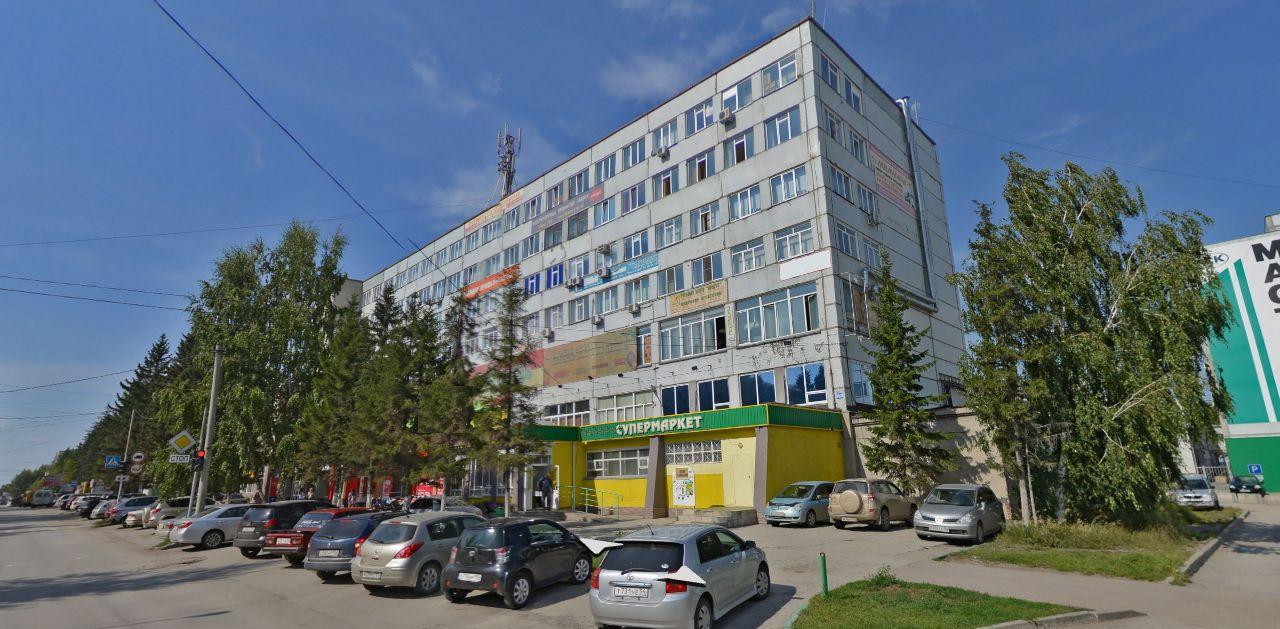 Аренда офисов ленина 89 коммерческая недвижимость в москве садовое кольцо центр