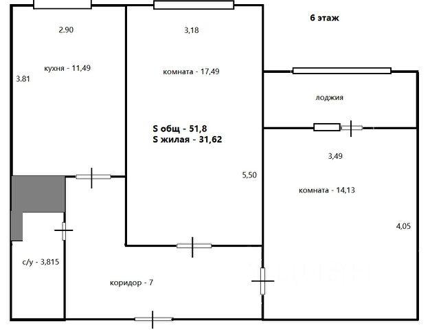 Продается двухкомнатная квартира за 3 200 000 рублей. Россия, старая купавна  ул кирова 21.