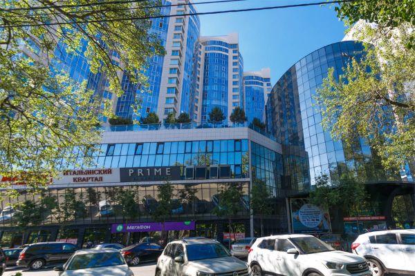 Торгово-офисный комплекс Лига Наций