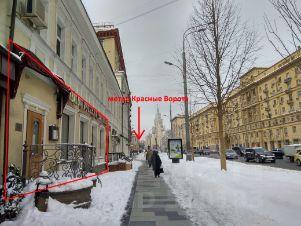 Готовые офисные помещения Машкова улица нии петербург аренда офиса