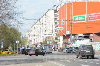 Аренда офиса 30 кв Яна Райниса бульвар аренда офиса крылатском