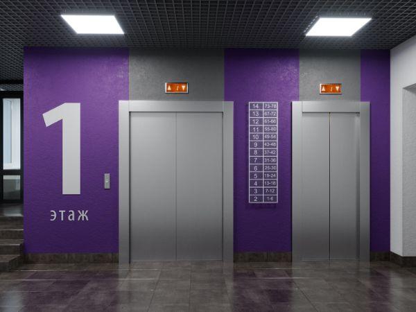 10-я Фотография ЖК «iSadovaya (АйСадовая)»