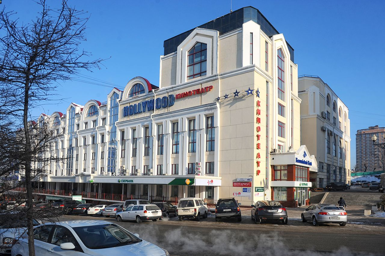Коммерческая недвижимость хабаровск аренда Аренда офиса 30 кв Олеко Дундича улица