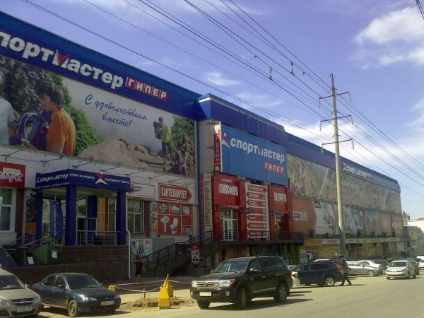 Торговый центр Три кита