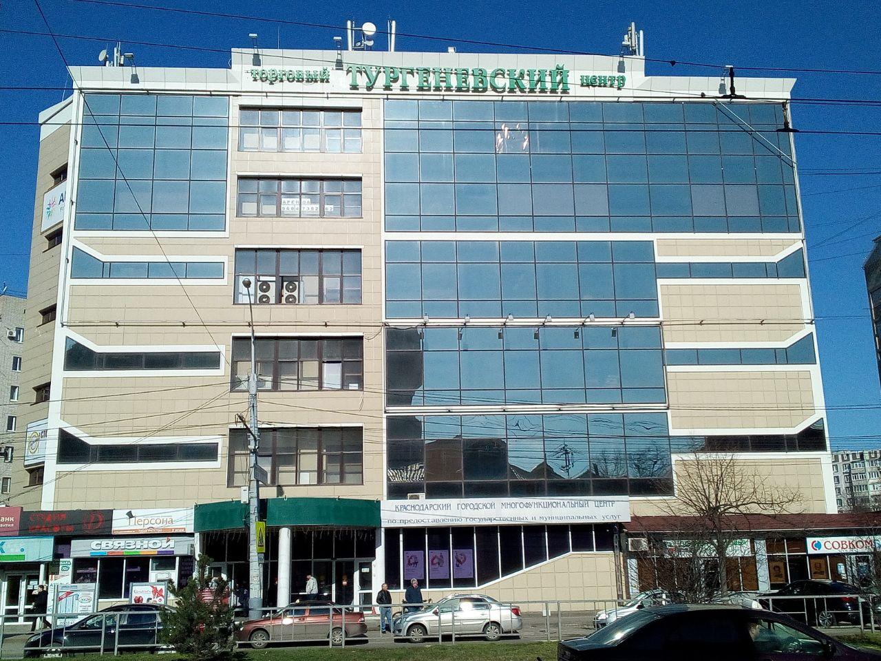 Субаренда коммерческой недвижимости в краснодаре Аренда офисных помещений Павловский 3-й переулок