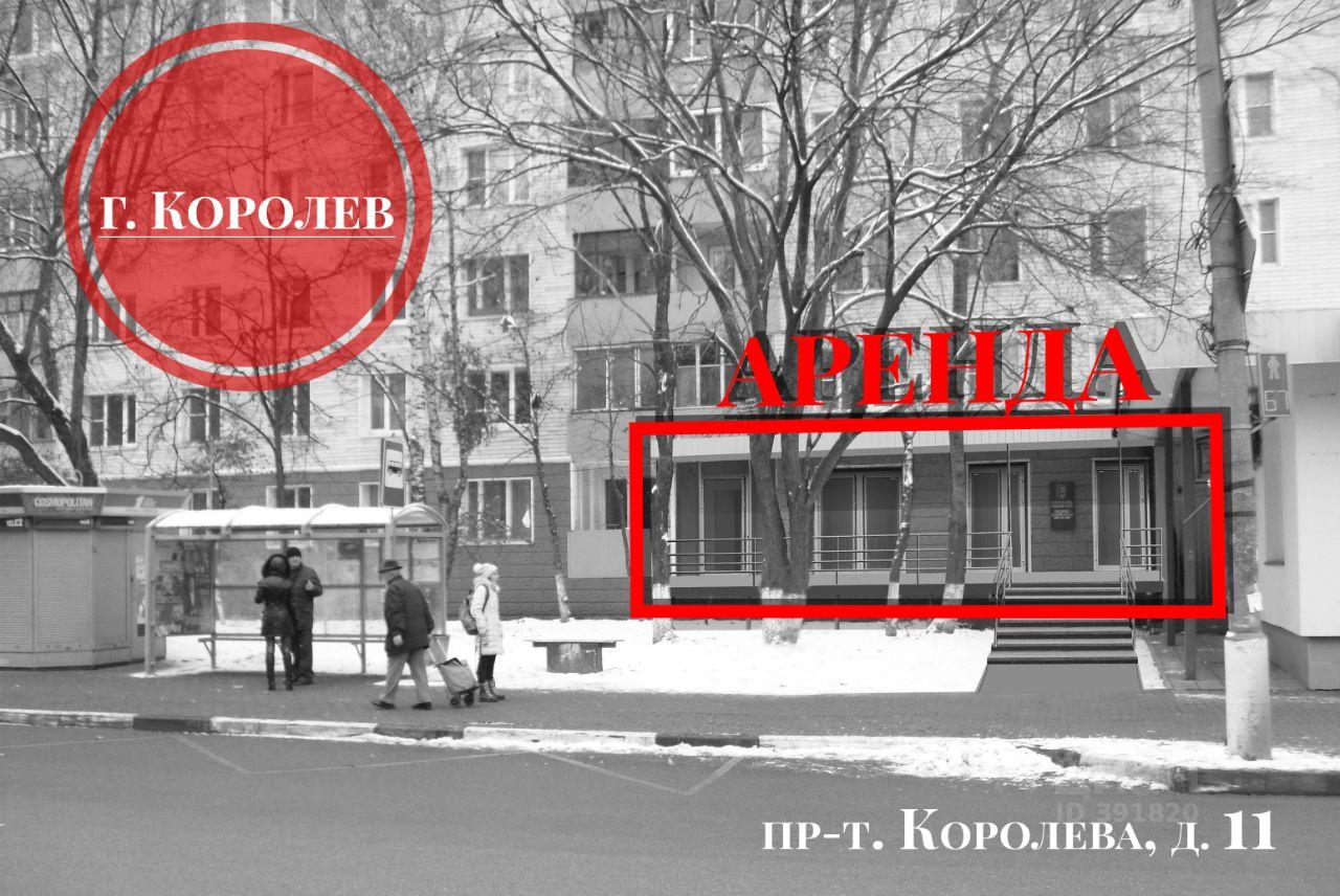 Аренда коммерческой недвижимости королев циан Аренда офиса 35 кв Керамический проезд