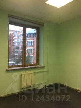 Аренда офиса 20 кв Старокачаловская улица коммерческая недвижимость в шарм эль шейхе