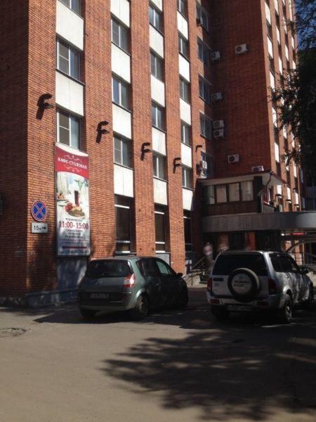 Бизнес-центр Сокол