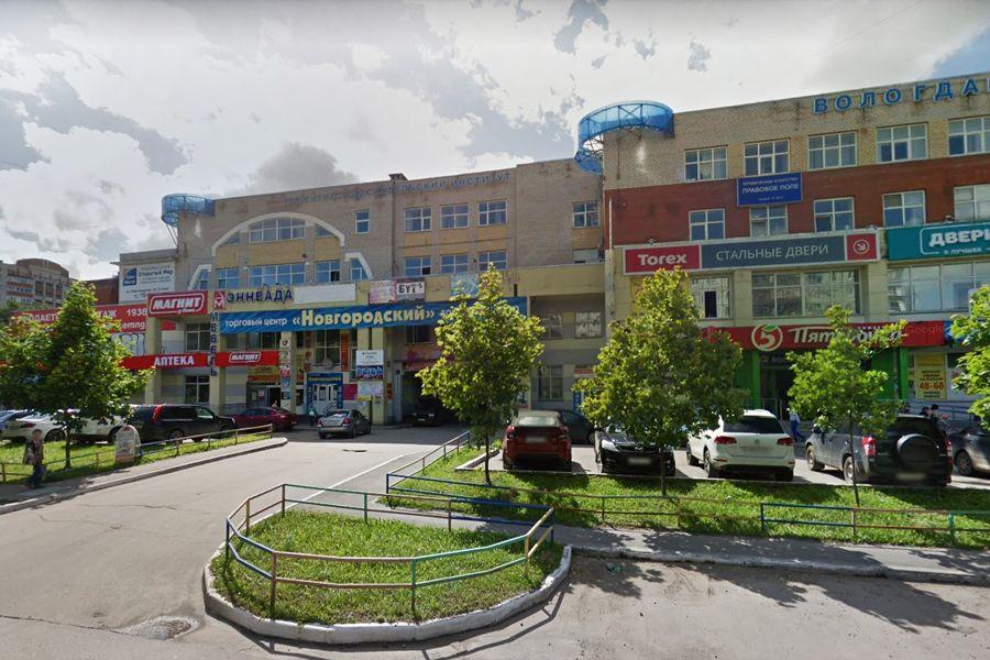 аренда помещений в ТЦ Новгородский