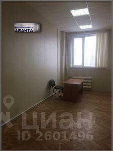 Аренда офиса 200 кв.м в районе м.октябрьск аренда офисов в дзержинске нижегородская область