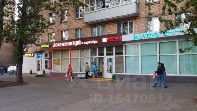Аренда офисных помещений Грекова улица аренда офисов святошинский