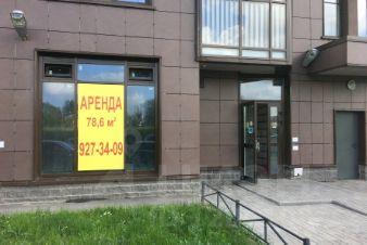 Аренда офиса в московском районе санкт-Москва 46 метров аренда офиса в москве метро текстильщики