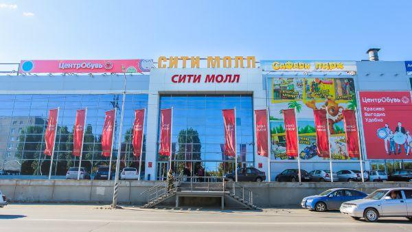 Торгово-развлекательный центр Сити Молл