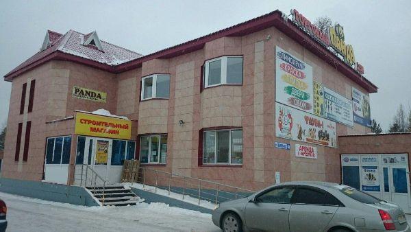 Торговый дом на ул. Школьная, 4А