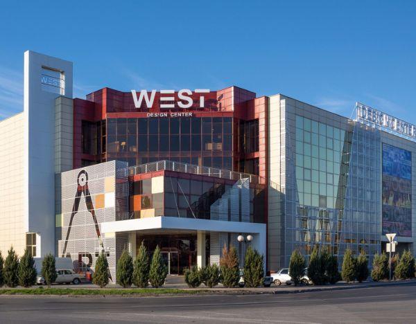 Специализированный торговый центр Design Center West (Дизайн Центр Вест)