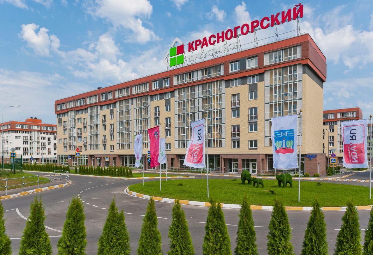продажа квартир Красногорский