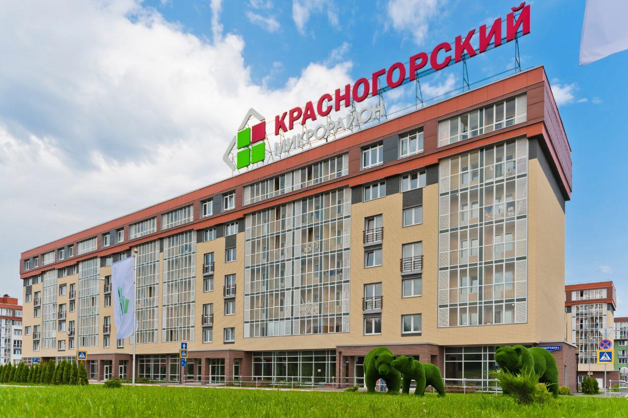 ЖК Красногорский