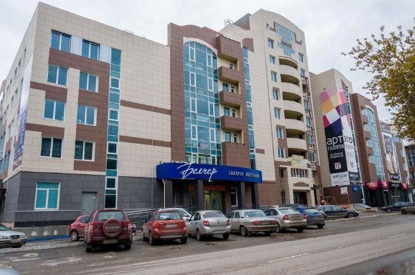Торгово-офисный комплекс Белчер