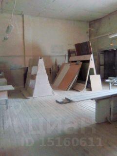 Аренда офисов на сормовском повороте аренда коммерческой недвижимости совет