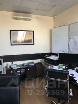 Аренда офиса 20 кв Дмитровка Большая улица аренда офиса до 50 м от собственника юзао