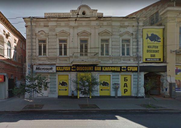 Отдельно стоящее здание на ул. Куйбышева, 89