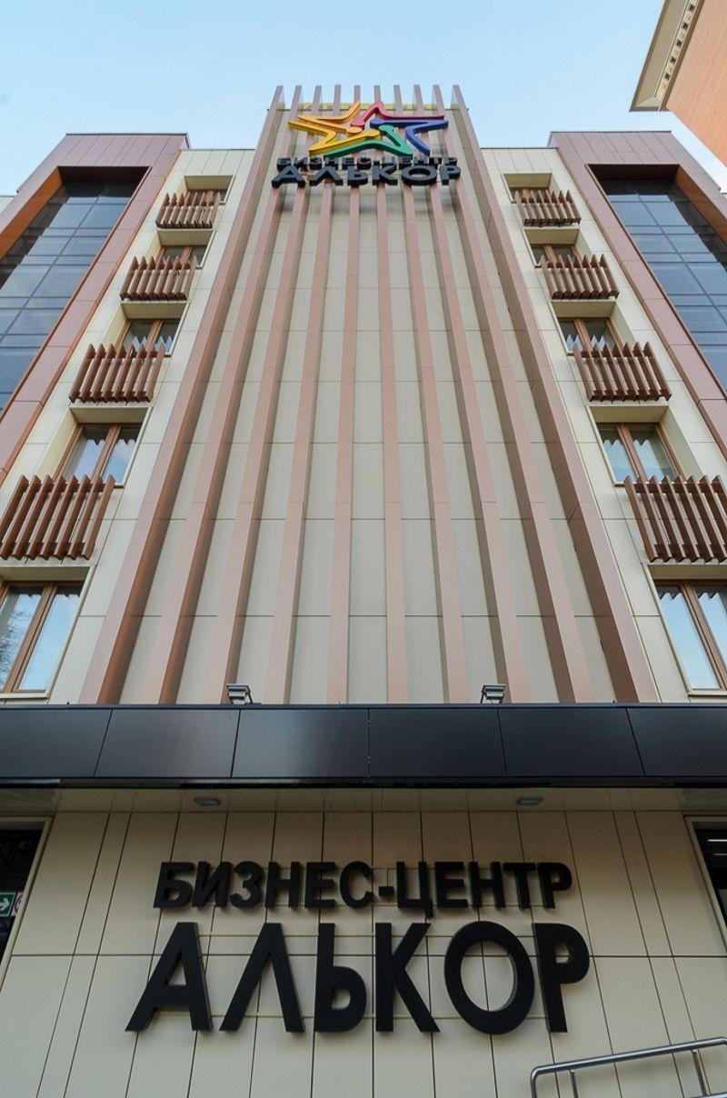 Алькор коммерческая недвижимость москва коммерческая недвижимость кавказского района