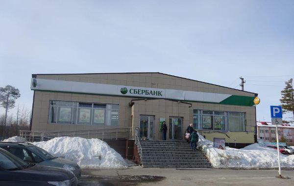 Отдельно стоящее здание на ул. Ленина, 45