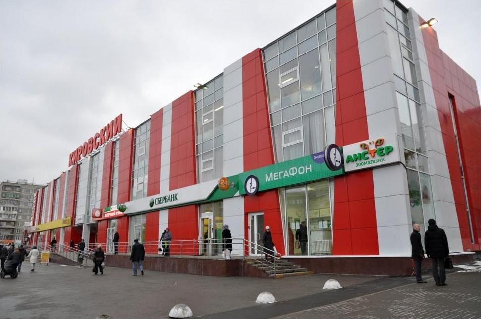 Торговый центр кировский жби жби южный промузел