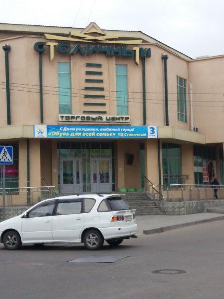 Торговый центр Столичный
