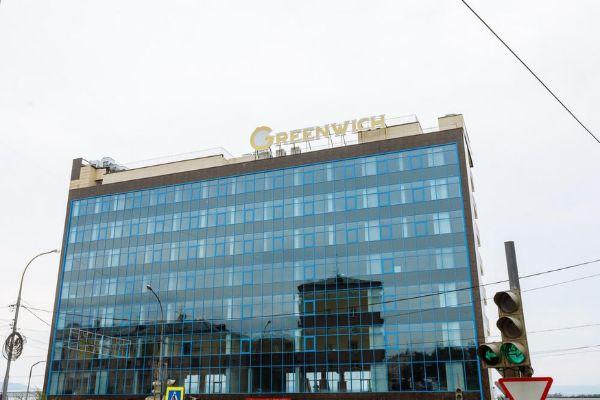 Бизнес-центр Greenwich (Гринвич)
