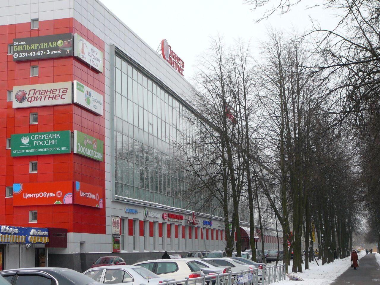 Аренда коммерческой недвижимости.санкт-петербург петергоф Снять офис в городе Москва Староконюшенный переулок