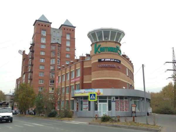 Торгово-офисный комплекс Топаз